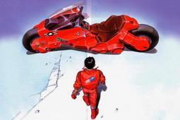 Akira, ¿un manga profético sobre Tokio-2020?