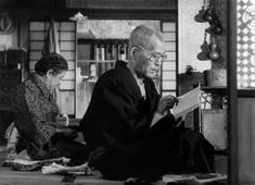 Una vanguardia del cine japonés